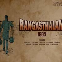 Rangasthalam