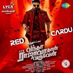 Red Cardu