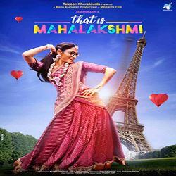 That Is Mahalakshmi
