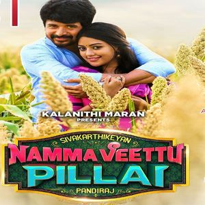 Namma Veetu Pillai Songs Download By Masstamilan | Baixar Musica