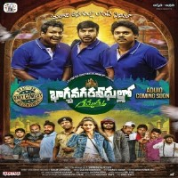bhagyanagara veedhullo gammathu movie download