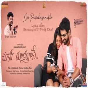 Nee Parichayamutho