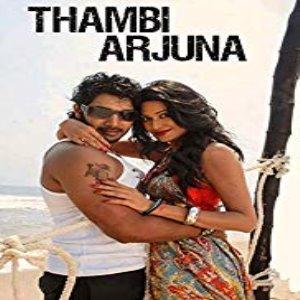 Thambi Arjuna